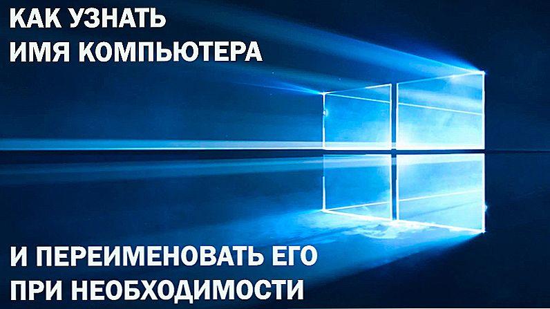 Jak znaleźć hasz (sumę kontrolną) pliku w Windows PowerShell