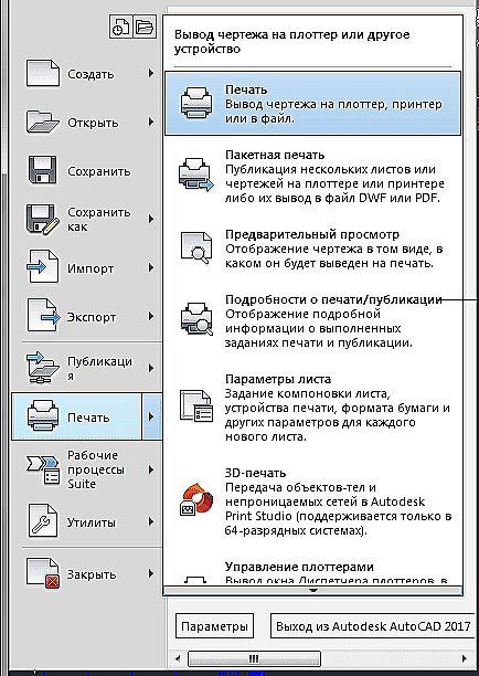 Ako Ukladat Vykres V Programe Autocad Do Formatu Jpeg Alebo Jpg