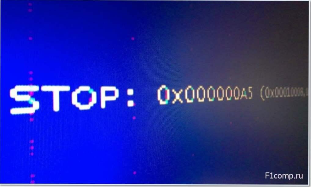 Błąd 0x80070005 Odmowa dostępu (rozwiązanie) (Windows
