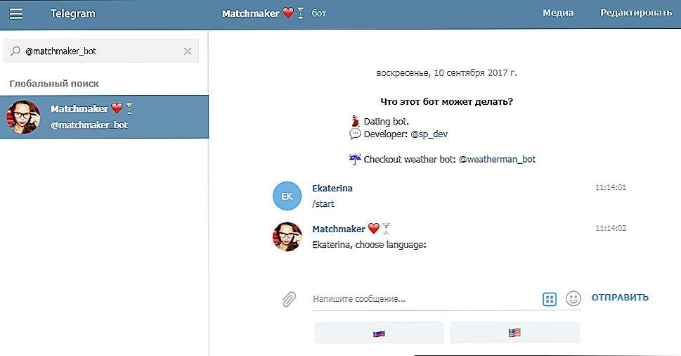 Švajčiarsko zadarmo online dating