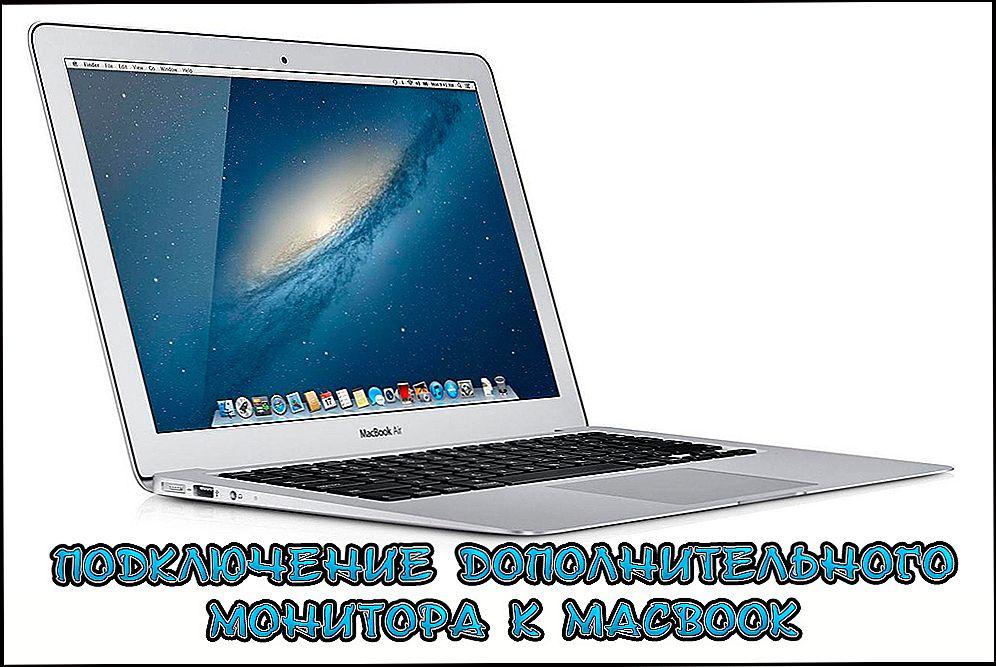 kako spojiti dva monitora na macbook pro