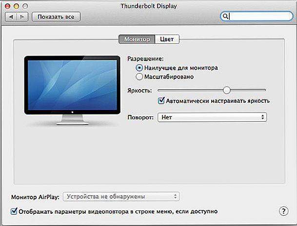 spojite dva monitora za macbook pro prijatelji prva agencija za upoznavanje