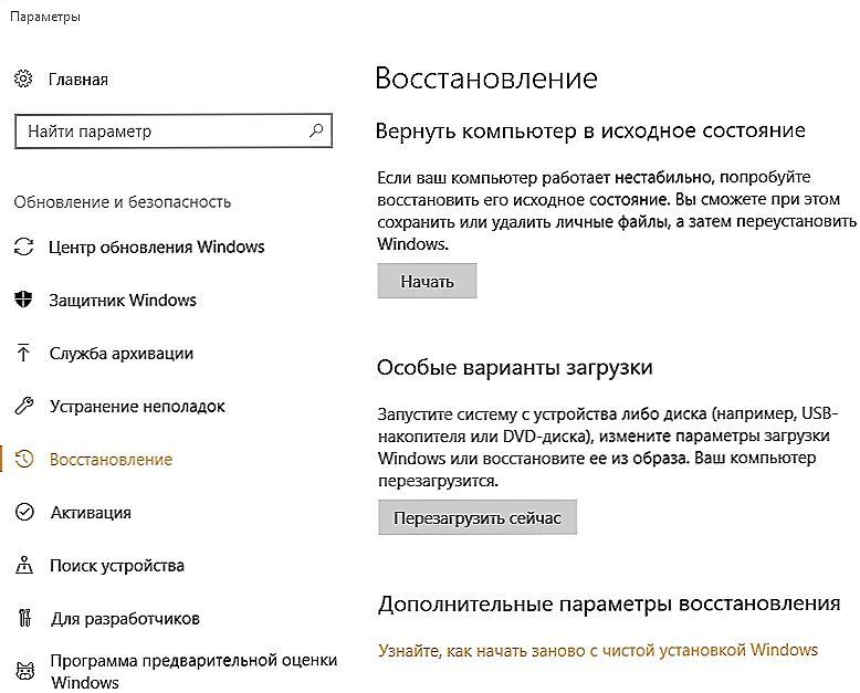 Ako opraviť chybu 0xc000007b pri spustení programu iTunes | Opravte