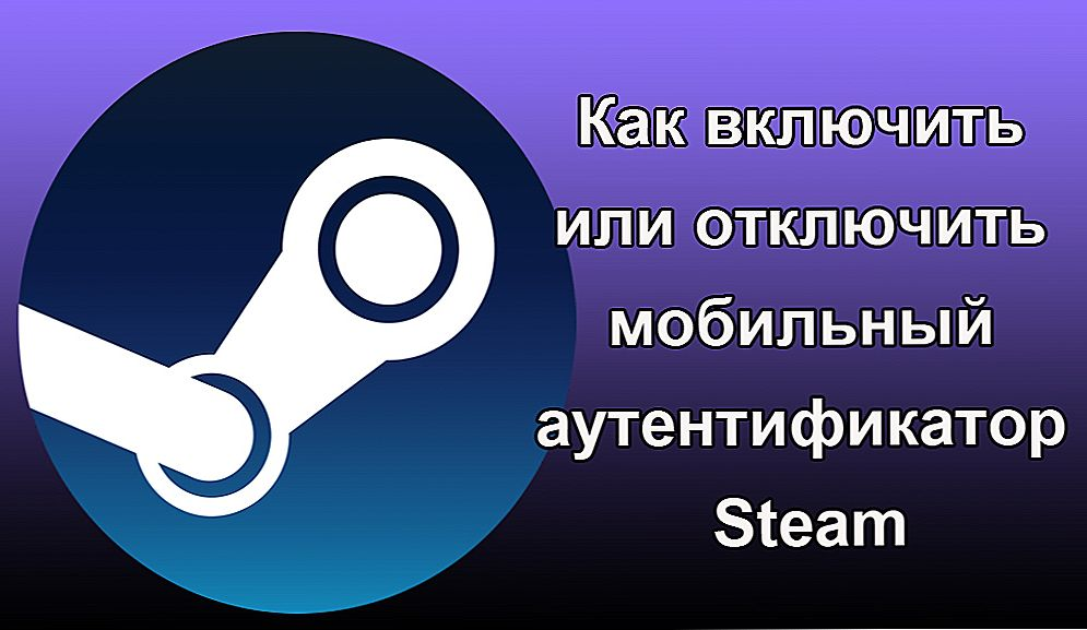 Omogućite ili onemogućite Steam Mobile Authenticator