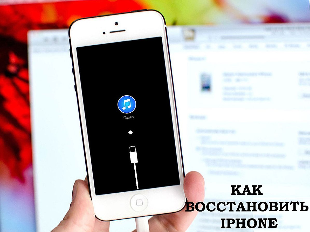 IPhone oporavak