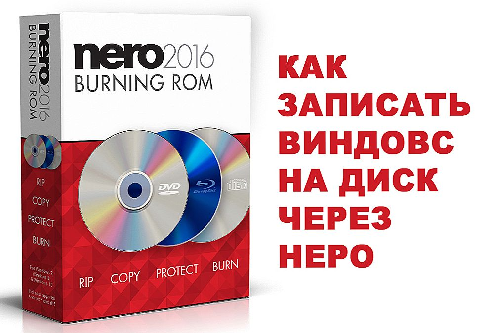 Burn Windows na disk pomocou programu Nero