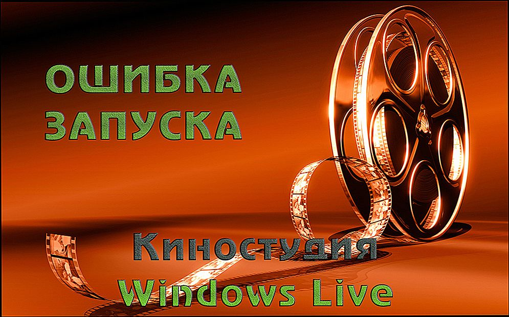 Pokretanje programa Windows Live Movie Maker na pogrešci pri pokretanju